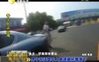 男子无证驾车上高速被民警查下