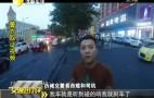 骑车横穿机动车道 老人遭遇轿车撞