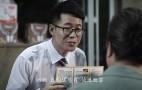 警惕高利诱惑 远离非法集资——利字篇