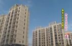 【最美社区】济阳滨河社区:小区配套全 居民生活有改善