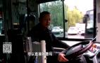 一键报警 情绪监控 济南公交多项举措保行车安全