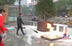 济南启动消防安全宣传月 先进个人单位获119消防奖