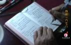 一本家庭账 一部民生史 济南88岁老人记账40年