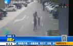 淄博一孩子撞坏路边车灯,妈妈留下认责字条