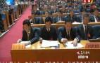 视频回看:2019济南市人代会开幕式