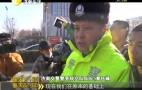 无人机再巡航 抓拍行驶中违法玩手机