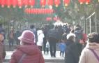千佛山春节来客26万多 多个景区假期人气旺盛