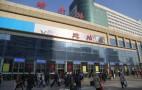"""平安春运 幸福过年:铁路客运迎返程高峰 """"北上广""""方向车票紧俏"""