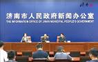 【2019.6.13】新闻发布会完整视频:两岸新旧动能转换高峰论坛