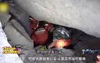 广西岑溪矿山塌方已致3死1伤还有1人被埋