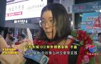 载誉归来!世锦赛冠军辛鑫荣归济南