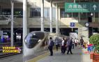 济郑高铁濮阳至济南段获批,设站7座,正线引入济南西站