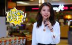 """吃货说丨广电主播测评济南主流月饼 这款火爆""""被抢""""!"""