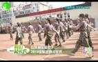 (济南少儿20190901)山东省实验中学2019年军训结训仪式