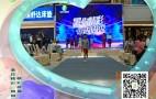 济南少儿报道—暑你精彩,周周秀14