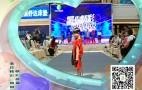 济南少儿报道—暑你精彩,周周秀12