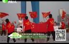 """""""传承红色基因、童声歌唱祖国""""文化东路小学举行快闪活动"""