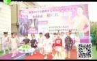 2019广州时尚周少儿超模海选走进太阳树儿童之家幼儿园