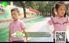 2019广州时尚周少儿超模海选走进山财幼儿园