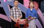 第二届中国新媒体年会在济南召开