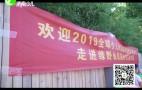 2019广州时尚周少儿超模海选走进绿野仙踪幼儿园