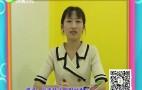 宝贝乐学堂-开学季习惯养成(上)
