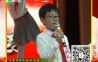 """""""悦读泉城·我和我的祖国""""—济南高新区伯乐实验学校"""