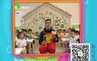 国庆活动-紫苑幼教集团明月山庄幼儿园