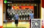 """""""悦读泉城·我和我的祖国""""—济南高新区遥墙中心小学"""