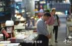《我是济南人》系列短视频:城管是个筐