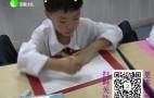 宝贝乐学堂—国庆特别节目