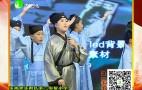 (济南少儿)悦读·泉城我和我的祖国——济南市济阳区第二实验小学