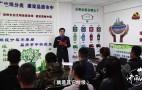 《我是济南人》系列短视频:我们是城管