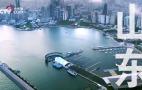 70年70城:城市变迁见证新中国成立70年辉煌成就