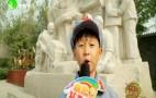 (济南少儿)行走的课堂——济南广电小主播团红色研学游开班礼
