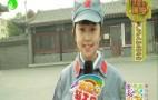 (济南少儿)行走的课堂——济南广电小主播团红色研学游