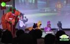 (济南少儿)逛泉城 寻年味 春节特别节目(一)——济水上苑幼儿园儿童剧里过大年