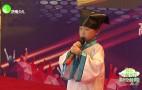 (济南少儿)2020年济南少儿春晚海选高铁城分会场节目展播(六十二)