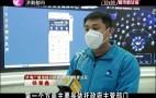 """防疫复工两不误 济南战""""疫""""-网上公益综合服务平台上线"""