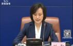 【2020.04.27】新闻发布会完整视频:济南市通报一季度经济社会运行情况