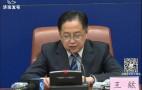 【2020.04.09】新闻发布会完整视频:济南市疫情防控工作第二十一场新闻发布会