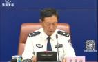 【2020.05.28】新闻发布会完整视频:济南发布全面放开落户限制实施细则