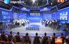直播第二期:济南市市场监督管理局、济南市行政审批服务局、济南市司法局、济南市大数据局  作风监督面对面20200705完整版