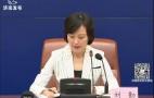【2020.07.28】新闻发布会完整视频:济南通报2020年上半年经济社会发展情况