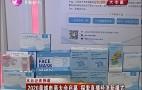2020泉城电商大会启幕 探索直播经济新模式