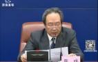 【2020.09.30】新闻发布会完整视频:济南实施《济南市历史文化名城保护条例》的有关情况