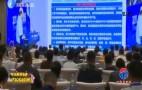 2020中国新材料资本技术大会启幕!现场签约4个项目 总投资15.8亿元