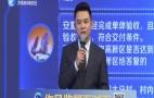 回头看:济阳区、商河县、济南先行区 作风监督面对面 20201025完整版