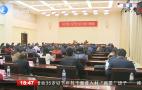 濟南市學習宣傳貫徹《中國共產黨統一戰線工作條例》專題培訓班舉辦