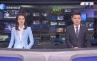 濟南新聞 20210906
